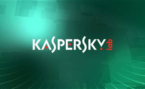 Kaspersky to launch Swiss data centre to tackle US spying concerns