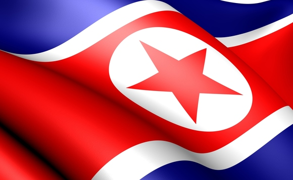 Justice Dept: North Korean Hackers Stole Virtual Currency